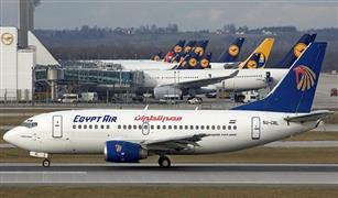مصر للطيران  تحدث اسطولها بشراء 33 طائرة من أحدث الطرازات العالمية