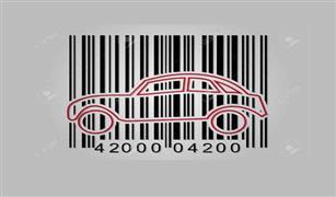 شراء «ملصق إلكتروني» إجباري لجميع السيارات بقانون المرور الجديد