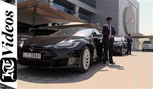 بالفيديو..  الإمارات تدخل سيارات تيسلا لأسطول سيارات ليموزين دبي