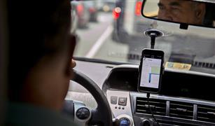 بالفيديو.. فتاة تسرق حصيلة سائق أوبر في لمح البصر.. والكاميرا تكشفها