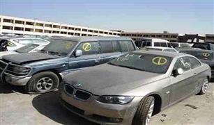 40 سيارة وارد الخارج لم يتم بيعها في مزاد الجمارك