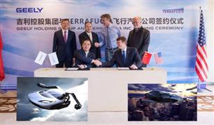 """بالفيديو.. """"جيلي"""" الصينية تشتري شركة أمريكية لصناعة السيارات الطائرة"""