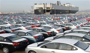هل من حق أي مواطن مصرى استيراد سيارة كل 5 سنوات؟.. وما هي الشروط؟