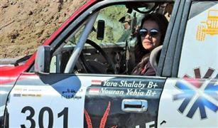 بالفيديو:  يارا شلبى  تشترك فى  بسباق رالى سهل حشيش