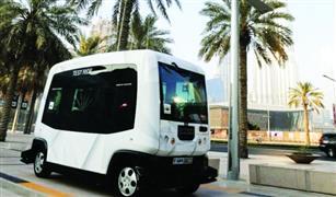 """قريبًا.. """"كريم"""" تبدأ تجربة أول سيارة ذاتية القيادة في دبي"""
