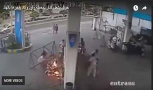 بالفيديو.. مفاجأة غير سارة لصاحب دراجة نارية في محطة وقود بالهند