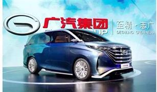 """في معرض السيارات الصيني 2017 جي أيه سي موتور تكشف عن مفهوم السيارة """"آي سبيس""""  والسيارة الذاتية القيادة جي أي 3"""