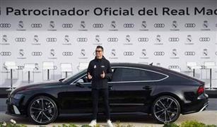 شاهد هدية كريستيانو رونالدو بعد فوز فريقه في الدوري الأوروبي