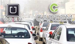 """مدير تراخيص مرور القاهرة يكشف لـ""""الأهرام أوتو"""" حقيقة إلزام سيارات أوبر وكريم بـ""""لوحات أجرة"""""""