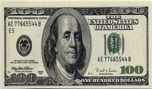 استقرار سعر صرف الدولار اليوم الاثنين