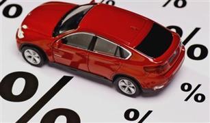 هل تخلت البنوك عن دورها في تمويل السيارات في ظل دخول لاعبين جدد