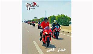 قطار الخير بين القاهرة والاسكندرية