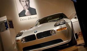 بالفيديو.. بيع سيارة مخترع IPhone في مزاد.. تعرف على قيمتها