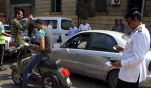 حجز 9 تكاتك و3 سيارات وتحرير 2655 مخالفة كلبش في يوم واحد بالقاهرة