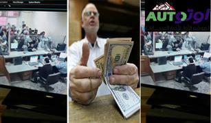 بالصور.. زحام شديد بالبنوك والصرافة للتخلص من الدولار