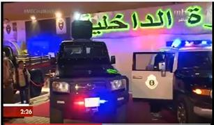 بالفيديو .. مركبة سعودية ذكية   تكشف عن المطلوبين وايقافهم دون سؤالهم عن الهويات