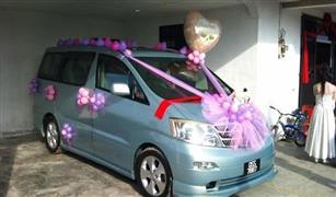 شاركونا.. صورة سيارتك في عيد الحب قد تمنحك جائزة لا تنسى