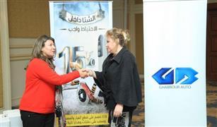 «غبور أوتو» تقدم جوائز لعملائها داخل وخارج الضمان في حملة الصيانة الشتوية