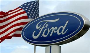 «فورد» تدفع مليار دولار لتطوير العقول الإلكترونية للسيارات
