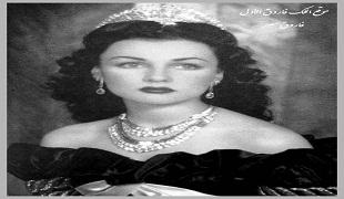 عرض لسيارات الأميرة فوزية  شقيقة الملك فاروق و زوجة الشاه محمد رضا بهلوى