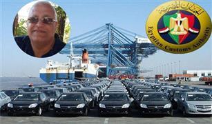 مفاجأة.. حصيلة جمارك سيارات القاهرة صفر  بعد تحرير سعر الصرف