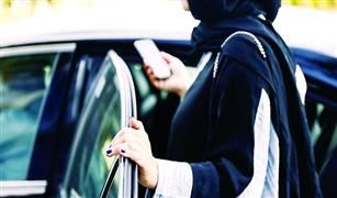 """كيف صنعت """"أوبر"""" و""""كريم"""" ثورة في حياة النساء السعوديات؟"""