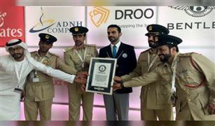 بالفيديو .. «بوجاتي فيرون» تمنح شرطة دبي لقب أسرع دورية شرطة في العالم
