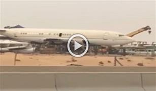 بالفيديو طائرة ركاب سعودية  (خردة ) وسط  سيارات مستعملة  بالقصيم