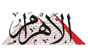 غدا فى ملحق سيارات الأهرام تعرفوا على مواصفات مرسيدس E-Class  التى تطرح فى مصر