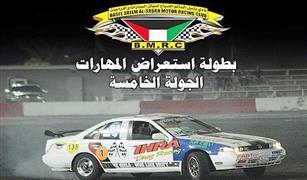 السبت.. انطلاق بطولة استعراض مهارات السيارات بالكويت
