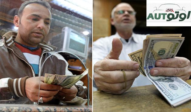 تباين سعر الدولار بين البنوك.. والريال يقترب من خمسة جنيهات - الأهرام اوتو