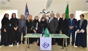 فورد تهدف إلى تمكين نساء أعمال المستقبل في المملكة العربية السعودية عبر أكاديمية هنري فورد