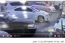 """بالفيديو.. مدمنان """"شم غاز الولاعات"""" تحترقهم بهم السيارة في الإمارات"""