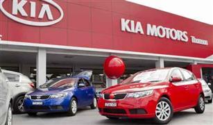 «كيا» تسعى لإنتاج سياراتها في الهند
