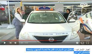 بالفيديو ..لاول مرة  تعليم قيادة السيارات في الامارات  باستخدام لاند روفر ومرسيدس اي كلاس
