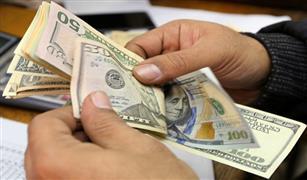 الدولار يواصل استقراره ومعه  باقي العملات الاجنبيه  في تعاملات البنوك العامة والخاصة