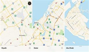 """لمستخدمي """"آي فون"""".. إضافة ميزة الحالة المرورية للطرق في الشرق الأوسط على Apple Maps"""