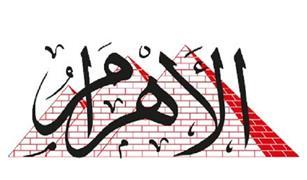 غدا فى ملحق سيارات الأهرام :اسباب نسف خبراء المرور قانون المرور الجديد قبل عرضه على البرلمان؟