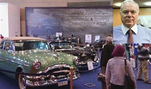 بالصور.. 100 سيارة من الزمن الجميل في كرنفال الكلاسيكيات بالمقطم