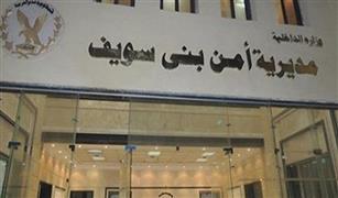 القبض على شبكة من أمناء شرطة وموظفين بالمرور بتهمة تزوير أوراق سيارات المعاقين