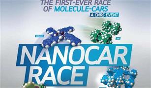 بالفيديو.. سباق سيارات بحجم الذرات على حلبة أقل 50 ألف مرة من خط القلم
