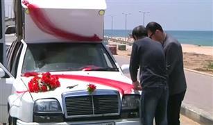 محجوزة الصيف بأكمله.. سيارة زفاف من الخردة تثير إعجاب أهالي غزة