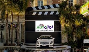 «سينما السيارات» خلال ساعات على «الأهرام أوتو»