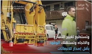 شاهد بالفيديو.. شاحنات ذاتية القيادة لجمع القمامة في ديي