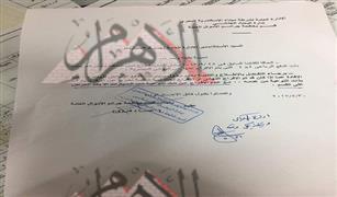 «الداخلية» تطلب من «الجمارك» منع دخول سيارات الـ4x4 المستوردة إلى البلاد