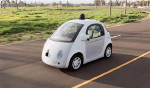جوجل تعلن تقاعد سيارتها الصغيرة ذاتية القيادة وتضعها في المتحف