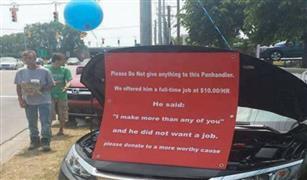 بالفيديو والصور .. متسول يرفض العمل بتوكيل هوندا مقابل 10 دولارات في الساعة.. والسبب صادم