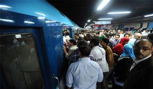 مفاجأة.. بوليصة تأمين مترو الأنفاق والقطارات لا تغطي حوادث الإرهاب