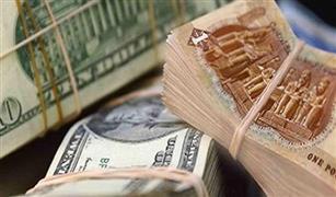 الجنيه يعزز مكانته.. ننشر أسعار العملات العربية والأجنبية في اليوم الأخير قبل إجازة العيد