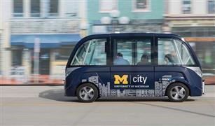 بالفيديو .. لأول مرة استخدام السيارات ذاتية القيادة داخل الحرم الجامعي لنقل الطلاب